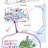 通谷池(愛媛県砥部)