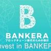 仮想通貨時代の銀行【バンクエラ(BNK)】がInstagramでの広報活動を開始!