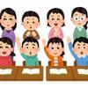 2年生最後の授業参観は、自分の得意なことの発表会。今年は参加することに。