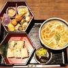 京都 B級グルメ REPORT 【更新情報】 2020.1.27