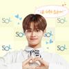 Wanna One × 新韓銀行 SOL 公式写真