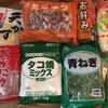 【業務スーパー】1人あたり481円!たこ焼きパーティー♫