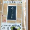 勝間塾2019年5月月例会視聴記1(時間をお金に換える人が実践するシンプルなスケジューリング)