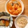 手作りの家庭の味が手軽に食べたい!栄養バランス・健康を気にする人の宅配お惣菜「わんまいる」