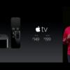 iPhone7やiPhone7plusって結局どうなの?