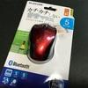 エレコム ワイヤレスマウス Bluetooth 購入