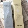 【妊活】KAGAE KANPO BOUTIQUE(カガエ漢方ブティック)で和漢茶を選んでもらう【冷え性改善】