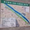 金沢市の犀川緑地公園(大桑ぐるぐる広場)で遊ぶ