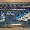 小学1年生から使っている両面マグネットの筆箱。いつまで使える?