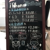 バラバラのiPhone6無事復活です!