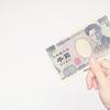 【GAFAM投資実績公開】PayPay証券で少額株式投資を始めてみた。