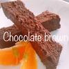 低糖質な濃厚チョコブラウニー!混ぜて焼くだけ!