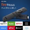 Fire TV Stick を使えば、Amazonビデオ などの動画がテレビで見れて快適です