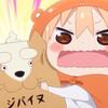 10月16日/今日見たアニメ