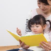 こんな時だからこそ、親子で愛について考えたい「愛を感じるおすすめ絵本」5選