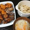 手羽元唐揚げとチキン竜田、大根サラダ、味噌汁