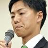 美濃加茂市長、2審は逆転有罪判決…即日上告