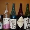 「幻の日本酒を飲む会12月例会」に参加してきました。