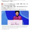 香港政府「FakeNews法」導入 2021年5月5日