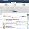 NDLサーチ検索結果のRSSを使って、NDLデジコレの地域資料リストを作る方法メモ(Googleスプレッドシート編)