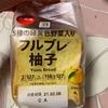 セブン:フルブレ柚子/ピーチ姫のドルチェ/きらきらスターの牛乳寒天/セブンカフェベイクドチーズケーキ