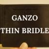 マネークリップ「GANZO THIN BRIDLE」を買ってみた