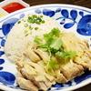 【オススメ5店】西武池袋線(石神井公園~秋津)(東京)にあるエスニック料理が人気のお店