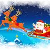 オハンロンへの手紙~「サンタさんはいるの?」あなたはどう答えますか?