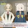 【ゆゆゆい】花結いの章-第24話【ラーメン欠乏症】