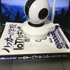 IoT: Webカメラで遊んだ話