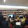 【プログラミング講座】4月19日・20日