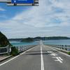 車で日本一周してみた(49日目~51日目)~大分→山口→島根→広島→岡山~