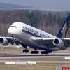 特典ファーストで乗るシンガポール航空A380予約しました!