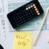 ふるさと納税がちゃんと減税されているか確認方法
