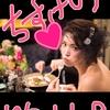 【口コミ】ジョエルロブション@恵比寿で結婚式を挙げたからブログレポートする