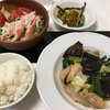 5月25日夜ご飯(きくらげと小松菜の炒め物) 書くということ