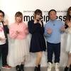 【11月17日】 『ナナイロ~THURSDAY~』 プレイバック!! ハトリ強襲 編 194