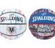 バスケットボール マーブル / グラフィティ トリコロール 7号球 84-399Z | SPALDING(スポルディング)