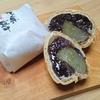 かち栗最中本舗 井上 兵庫丹波市 和菓子 栗菓子 カステラ