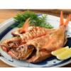 【バナナマンのせっかくグルメ】6/21「金目鯛のお寿司」「金目鯛釜めし」「地キンメの干物」「金目鯛姿煮」「金目鯛の煮付けまん」詳細&お取り寄せ