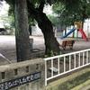 ひばりヶ丘児童遊園