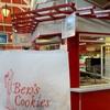 【オックスフォード】マーケットで食べ歩き〜Ben's cookiesの第一号へ!