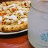 熱々!石窯で焼いた本格的なピザ【ピッツェリア チッチョ】@総社