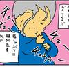 【子育て漫画】生後4ヶ月の指しゃぶりと素数を数える