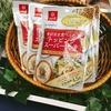 【RSP60】日本アクセス「miwabiそのまま食べられるトッピングスーパー大麦」