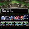 竜の騎士の試練 レベル6 攻略