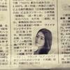 2018.04.12.【リサイタルランスルー】非公開