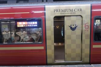 京阪特急「プレミアムカー」と南海特急ラピート「スーパーシート」(GW鉄道旅行国内編7)