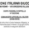 イタリアの連盟控訴裁判所、ミノ・ライオラ氏らに対する処分取り消しを発表