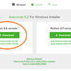 Python環境を構築するためにAnacondaをインストールする